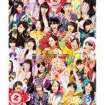 ついに来る…!ももいろクローバーZ 10周年記念 ベストアルバム『桃も十、番茶も出花』5月23日発売