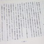 アルビノの日本人の僕が見てきた、日本におけるアルビノの、およそ20年の歴史。