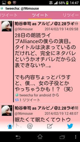 2014-02-19 14.47.38
