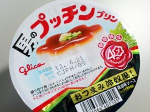 男のプッチンプリン<おつまみ冷奴風>