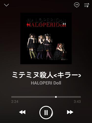 HALOPERI Doll Ver2