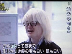 NHK総合 ニュース7 アルビノ 粕谷幸司