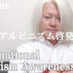今年はアート系エンタメ動画を公開しました! #国際アルビニズム啓発デー