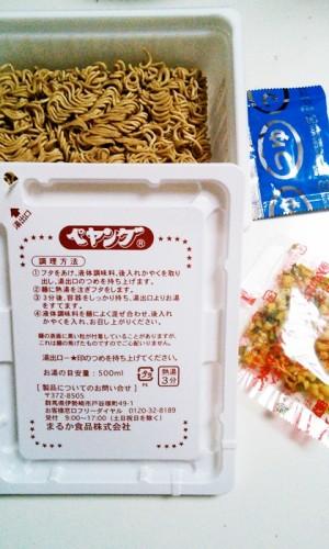 ペヤング 和風焼き蕎麦