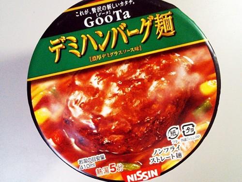 GooTa デミハンバーグ麺