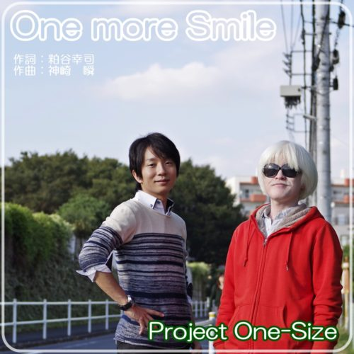 Project One-Size : アルバム、ディスコグラフィー、新曲 | TuneCore Japan