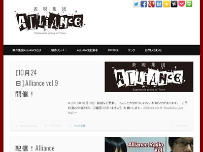 LIVE&EVENT Alliance