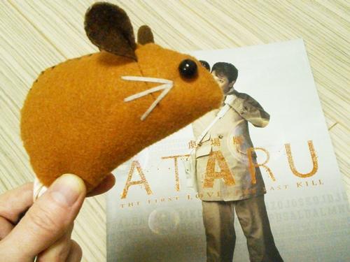 劇場版「ATARU」