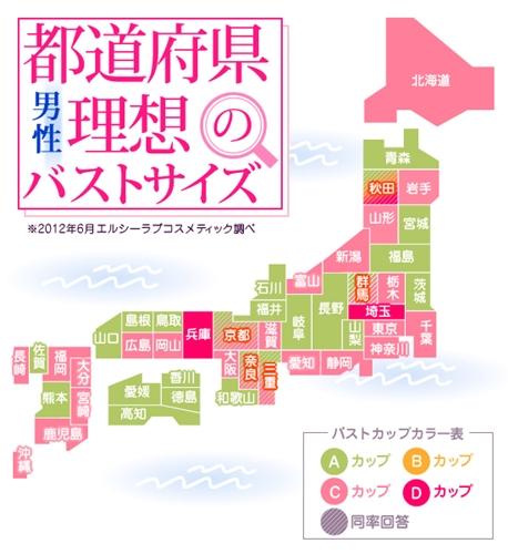 男性の理想のバストサイズ日本地図
