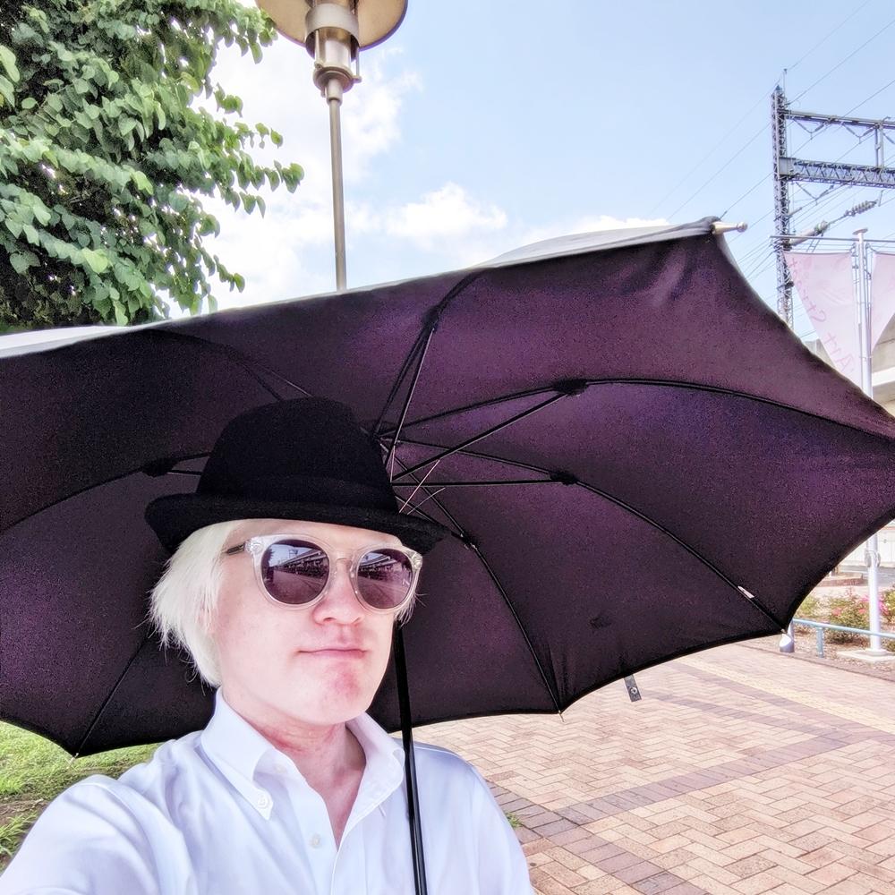 日傘男子 アルビノ 粕谷幸司