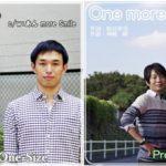 Project One-Size 新曲『…らしさ?』どかん!とリリース