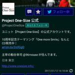【いちばん大好きです!】TwitterクライアントAndroidアプリ『Tweecha』が最高なのでカンパ版を購入しました。